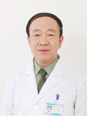 田士英 主治医师