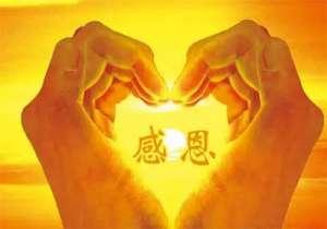 北京军海医院医患真情巨献公益活动明日开启