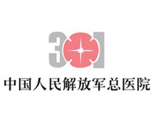 中国人民解放军总医院logo