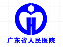 广东省人民医院logo