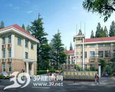 杭州第四医院logo
