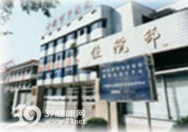十堰市中医医院logo