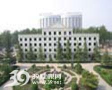 白求恩国际和平医院logo