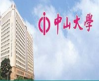 中山大学附属第一医院黄埔院区logo