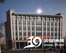 山东省地矿职工医院logo