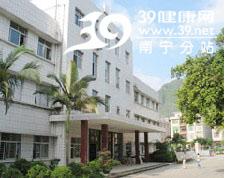 马山县人民医院logo