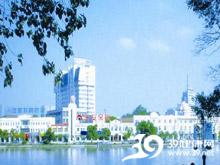 芜湖市第二人民医院logo