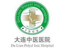 大连市中医院logo