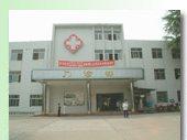 南宁市第三人民医院logo