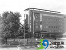 河北省第六人民医院logo