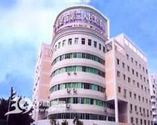 福建中医学院附属第二人民医院logo