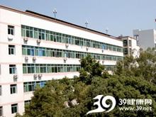 三明市第一医院logo