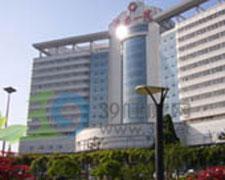 淮安市第一人民医院logo