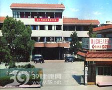 杭州市萧山区第三人民医院logo