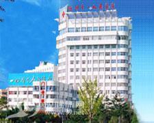 徐州市第一人民医院logo
