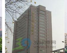 无锡市妇幼保健院logo