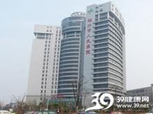 绍兴市人民医院logo