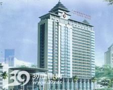 广西中医药大学附属第一医院logo