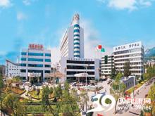 泰安市中心医院logo