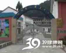 杭州市聋儿康复中心logo