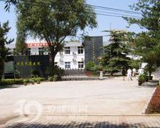北京民康医院logo