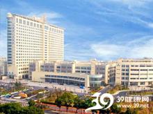无锡市人民医院logo
