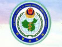 武警总医院logo