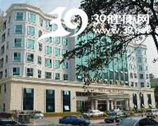 深圳市宝安区福永人民医院logo