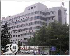 中国人民解放军第一医院logo