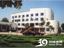 中国人民解放军第八十九医院logo