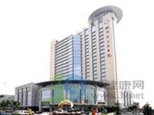 临沂市人民医院logo
