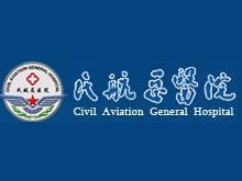 民航总医院logo