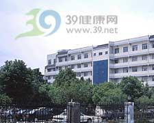 苏州市立医院东区支社logo