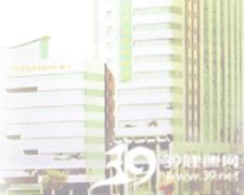 成都第一骨科医院logo