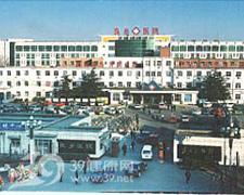 北京房山区第二医院logo