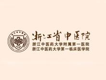 浙江中医药大学附属第一医院logo