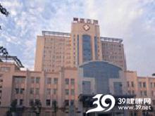 河北医科大学第四医院logo
