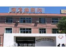 北京市丰台区蒲黄榆医院logo