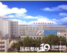 武警后勤学院附属医院logo