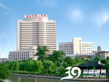 嘉兴市第二医院logo