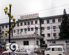 北京市门头沟区医院logo