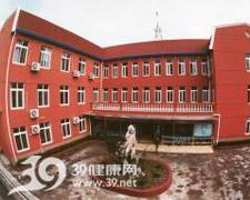 花木社区卫生服务中心logo