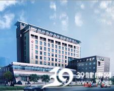 崇州市人民医院logo