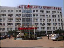 深圳市光明新区中心医院logo