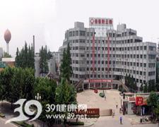 徐州医学院附属第三医院logo