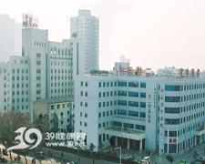湖南省中医院logo
