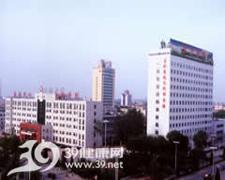 天津市宝坻区人民医院logo
