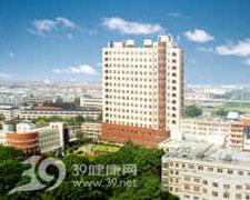 上海市第五人民医院logo
