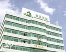 中山医博济医院logo