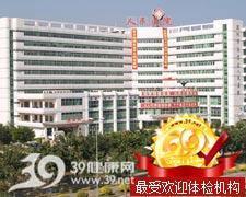 深圳市龙岗区人民医院logo